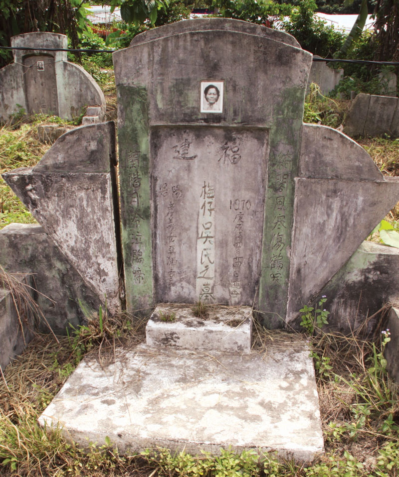 Noraeni's mother's headstone in the Sungai Buloh cemetery.