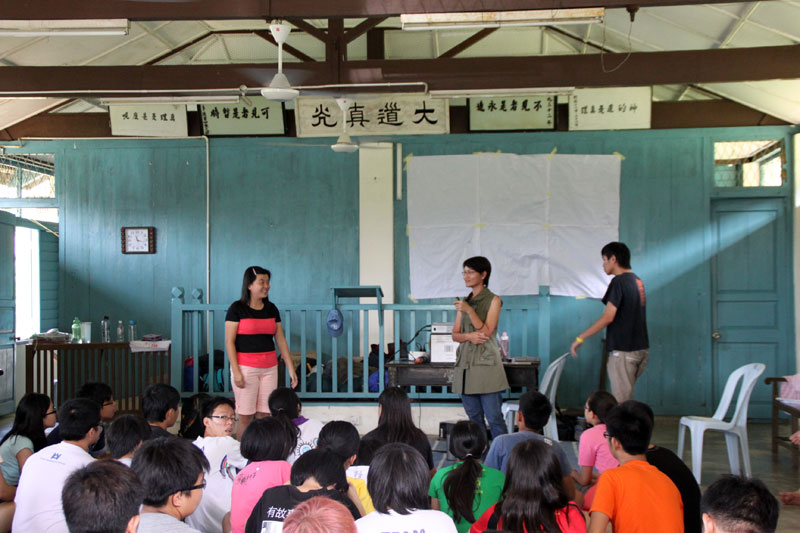 Students' Workshop