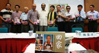 Launching of Chinese book